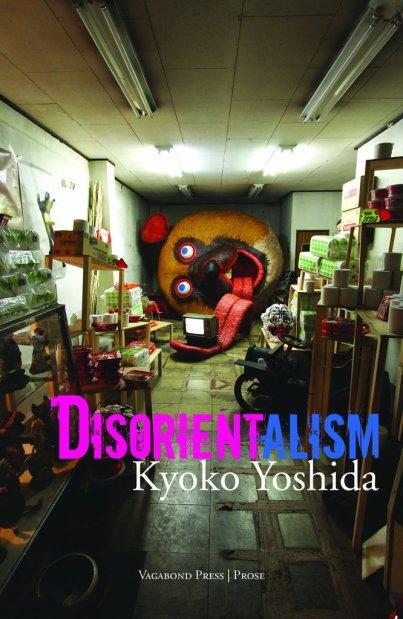 yoshida_front_cover_1024x1024